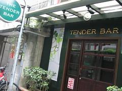 Li Shui St. (Effie.Y.) Tags: bar