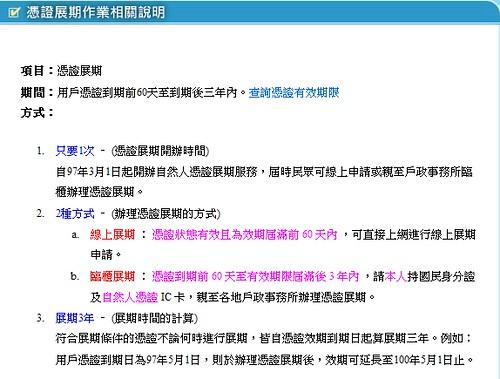 Screenshot - 2008_5_5 , 上午 09_52_44.jpg