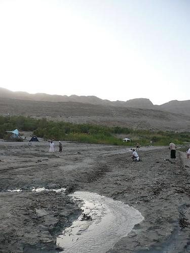 Dead Sea - Judean Desert