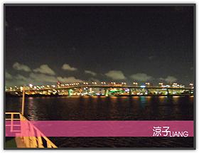 愛之船01