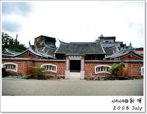 劉氏家廟全景