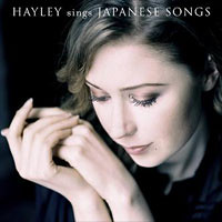 Hayley Sings Japanese Songs.jpg