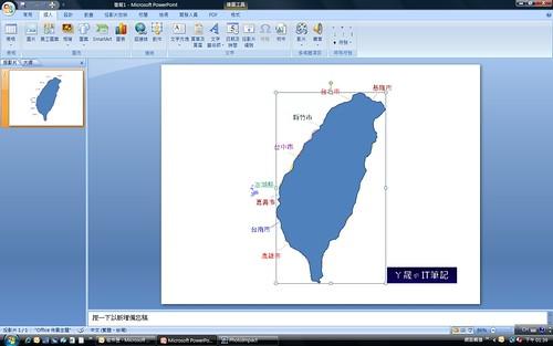 PP_3DMap_07