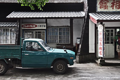 Grandmother's Photo Studio in Sugar Refinery, Hualien County (*Yueh-Hua 2016) Tags: old trip travel tourism beauty car canon landscape eos tour taiwan  tamron hualien  sugarrefinery   30d   a16    canoneos30d  horizontalphotograph tamronspaf1750mmf28xrdiii    hualiencounty    2008september    grandmothersphotostudio