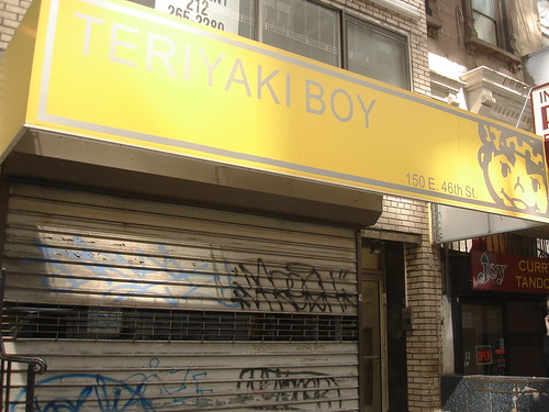 Teriyaki Boy East Has Closed