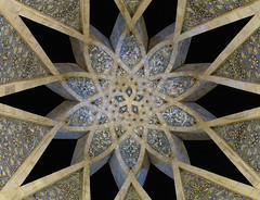 khayyam tomb (shagreen*) Tags: trip travel blue light summer sky yellow persian poetry iran tomb edward poet iranian omar  fitzgerald khorasan astronomer mathematician khayyam neyshaboor neyshabour neyshabur khayam neishabour nishapur   philosophically  nayshabur khaiam neushabur nashaboor