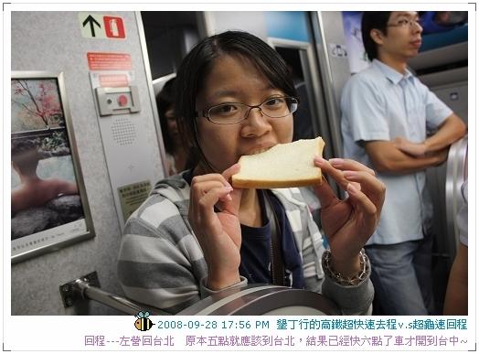 080928瘋狂颱風高鐵租車墾丁行第二天 (67)