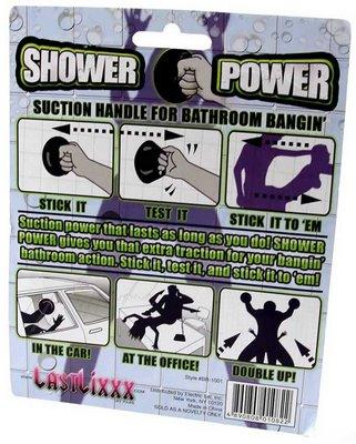 shower_power_4