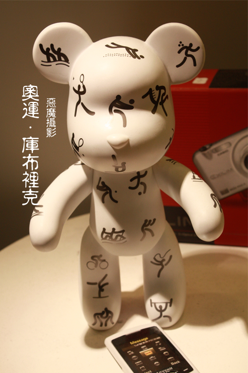 china__doll_06