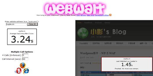WebWait - 网页载入速度测试