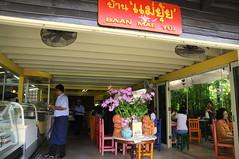 Baan Mae Yui