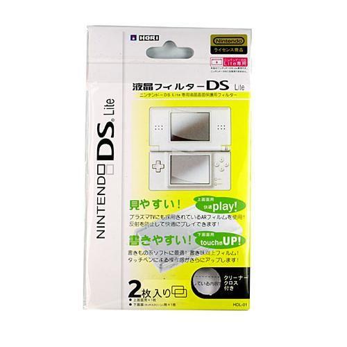 Protectores de Pantalla HORI para ---> PSP FAT y SLIM //  Nintendo DS y DS Lite