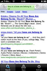 """Google Voice: """"All your base are belong to us"""""""