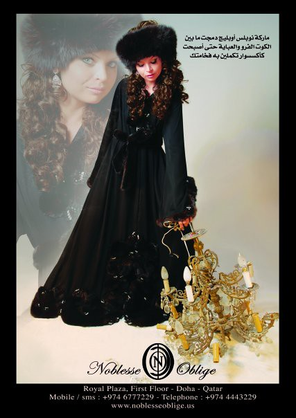 Mink Fleur De Lis ABAYA from Noblesse Oblige Hiver 0809 quotLes Bijoux Royauxquot limited editions by Noblesse Oblige Abayas QATAR