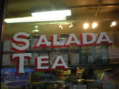 Salada Tea (neshachan) Tags: sign pittsburgh pennsylvania thestrip thestripdistrict pittsburghpa saladatea penmac signsonglass