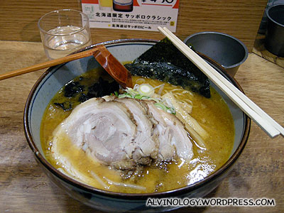 Oishi! My miso ramen!