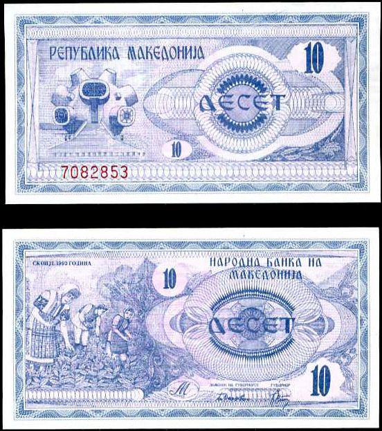 10 Denár Macedónsko 1992, P1