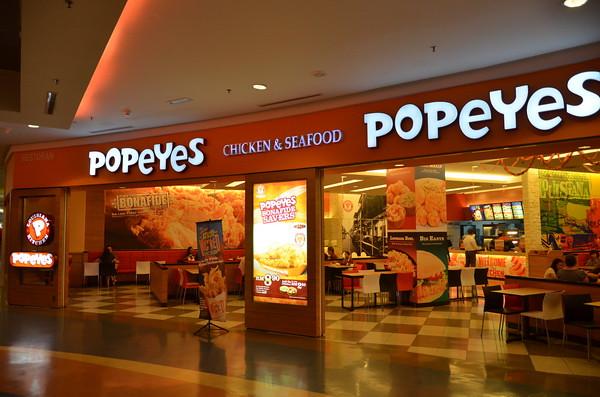 popaye (1)