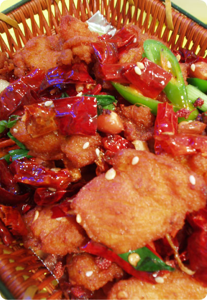 kong bao chicken