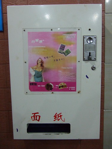 Tissue Vending Machine