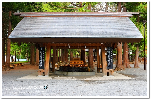 Hokkaido_0714