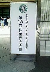 200806270857000.jpg