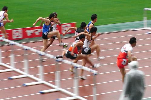IAAF 110mH