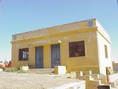 AGIP Laboratorio Chimico, Asmara