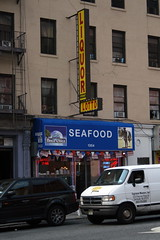 Boca Chica Seafood, Amsterdam Avenue