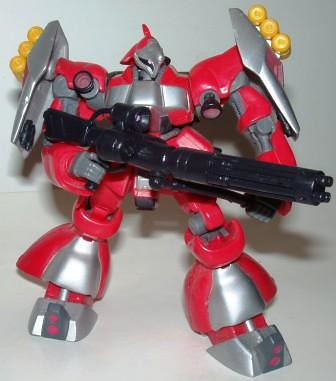 MS Gundam MSN-03 Jagd Doga (Red Yellow) d by you.