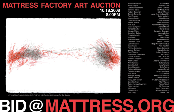 2008 ART AUCTION