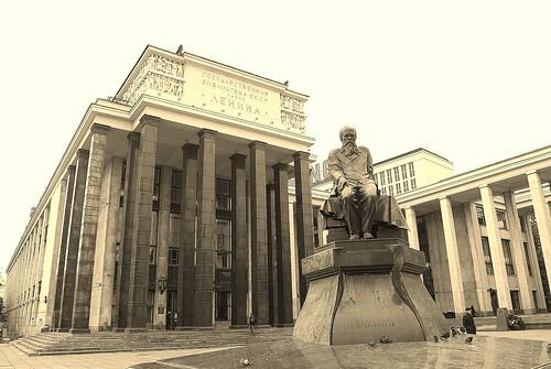 Dostoevsky at the Lenin Library