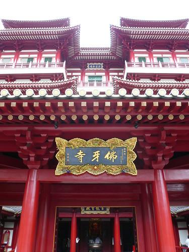blog voyage travel singapour temple chinatown entrée