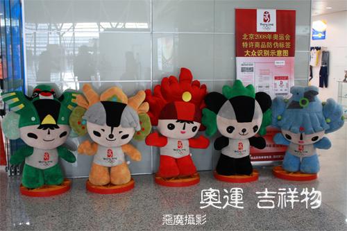 china__doll_01
