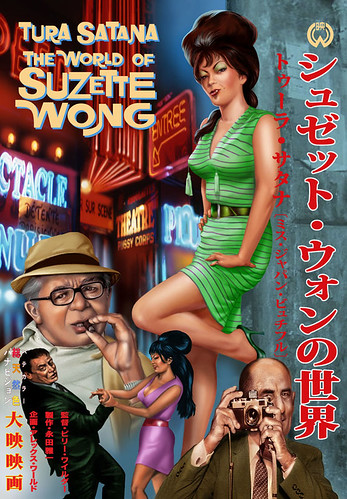 Tura Satana in World of Suzette Wong