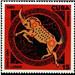 Cuba Capricorn Stamp