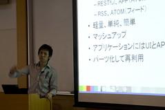 米持 幸寿さん, C-1 変化を始めたe-businessアプリケーション環境, JJUG Cross Community Conference 2008 Fall
