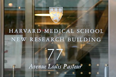 Harvard Retains Top Spot on U.S. News 2012 Best College Rankings