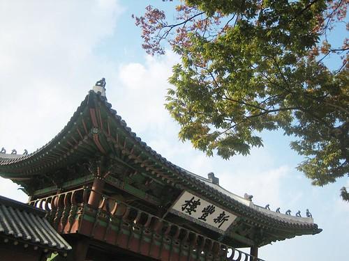 Front Gates of Hwaseong Haenggung