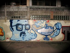 Bangkok, Bang Kapi, wall with Two (theyok) Tags: yok theyok