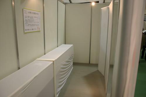 2008東京設計師周-17