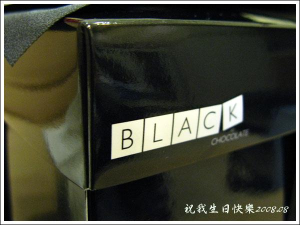 080831_01_BlackCake