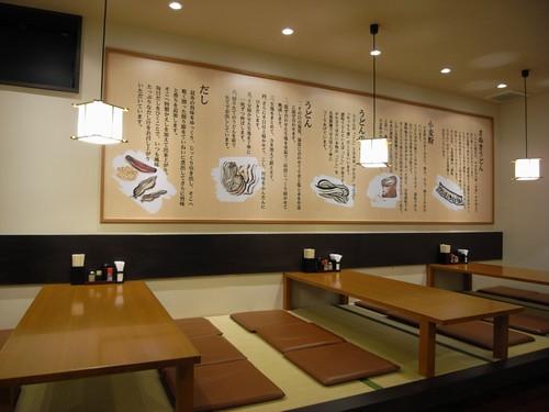 セルフうどん『丸亀製麺』(橿原店)-06
