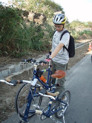 martin's bike