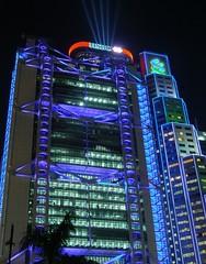 Hong Kong - HSBC Blues (cnmark) Tags: china blue light building tower architecture modern night skyscraper buildings geotagged hongkong noche shanghai nacht main bank norman hong kong explore foster noite and  standard  grattacielo nuit symphony hsbc gebude notte nachtaufnahme chartered wolkenkratzer rascacielo gratteciel  arranhacu vob explored allrightsreserved hongkongphotos theunforgettablepictures   geo:lon=114160357 nikonflickraward50mostinteresting geo:lat=22281561 uploadedondecember182008 mygearandme