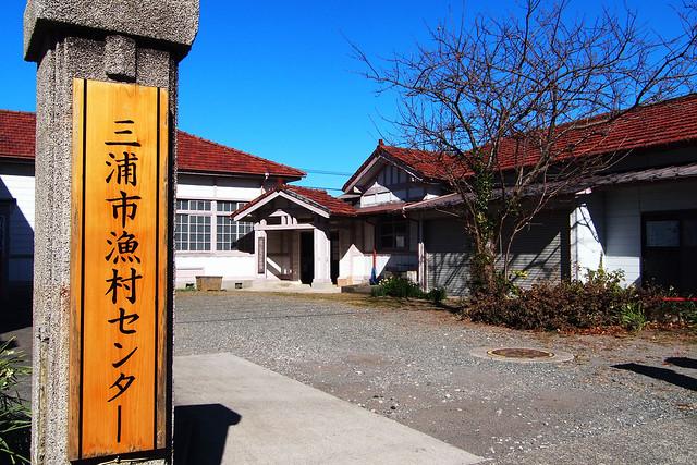 110127_113922_城ケ島_分校跡