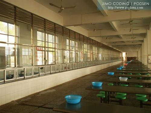 JIMO_CODING_PODSEN_高州中学_广东高州中学_高州中学饭堂