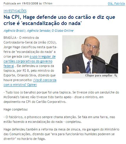Globo Online Hage