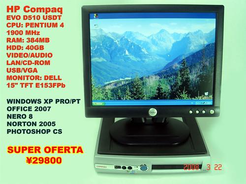 compaq evo desktop drivers. compaq evo d510 drivers.