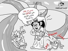 خط بوسمرة (| Rashid AlKuwari | Qatar) Tags: doha qatar راشد qtr خط كركتير الكواري كاركتير alkuwari lkuwari بوسمرة